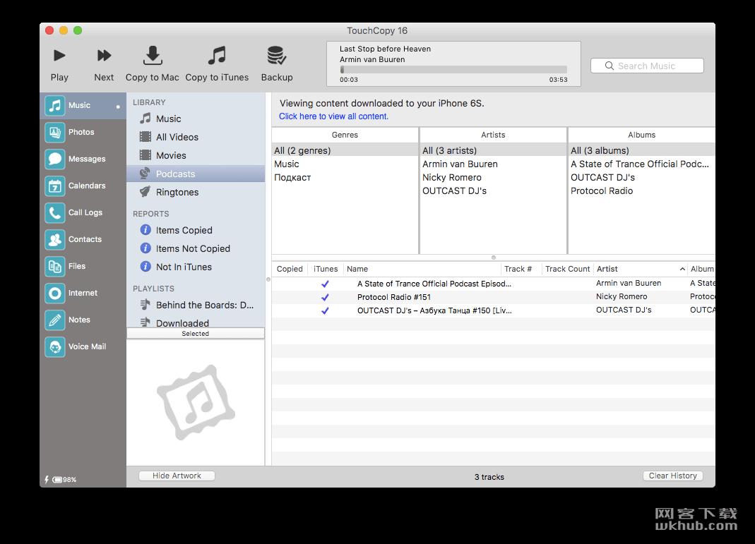 TouchCopy 16.26 iOS数据转移助手
