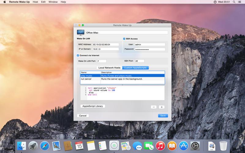 Remote Wake Up 1.3.1 实用的远程唤醒开机工具