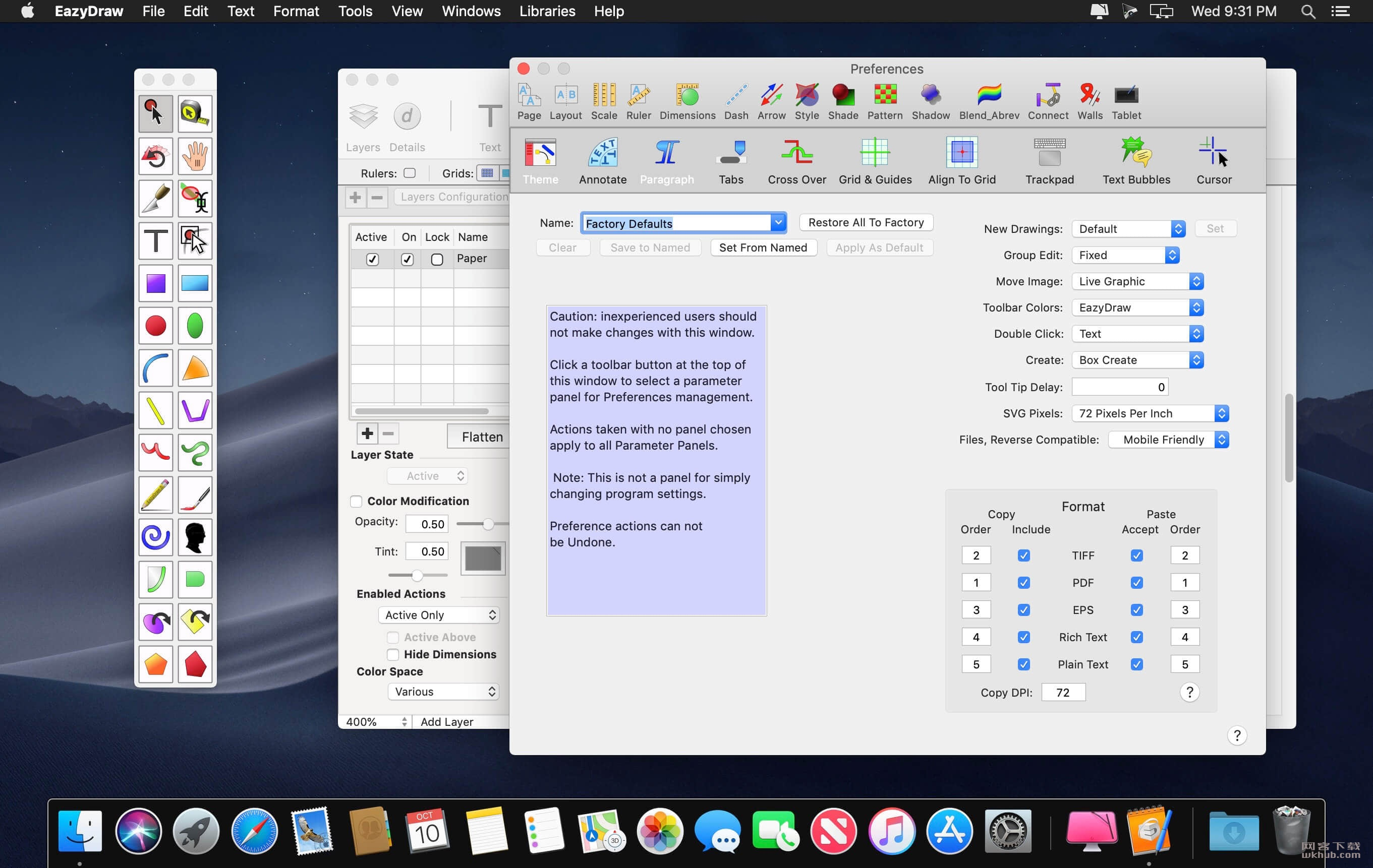 EazyDraw 9.1.6 矢量绘图工具