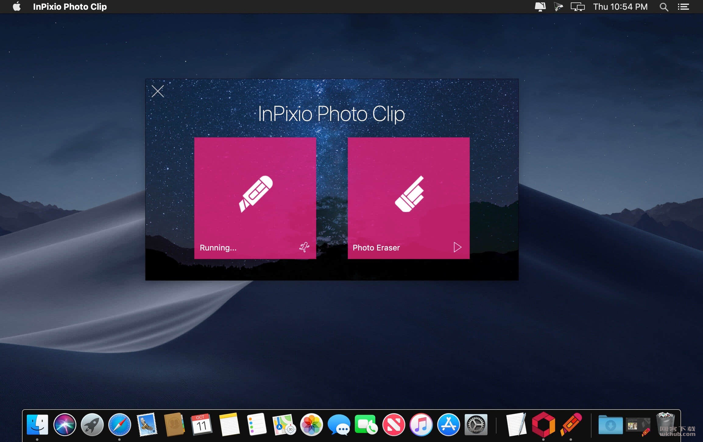 InPixio Photo Clip 1.1.7 照片剪辑工具