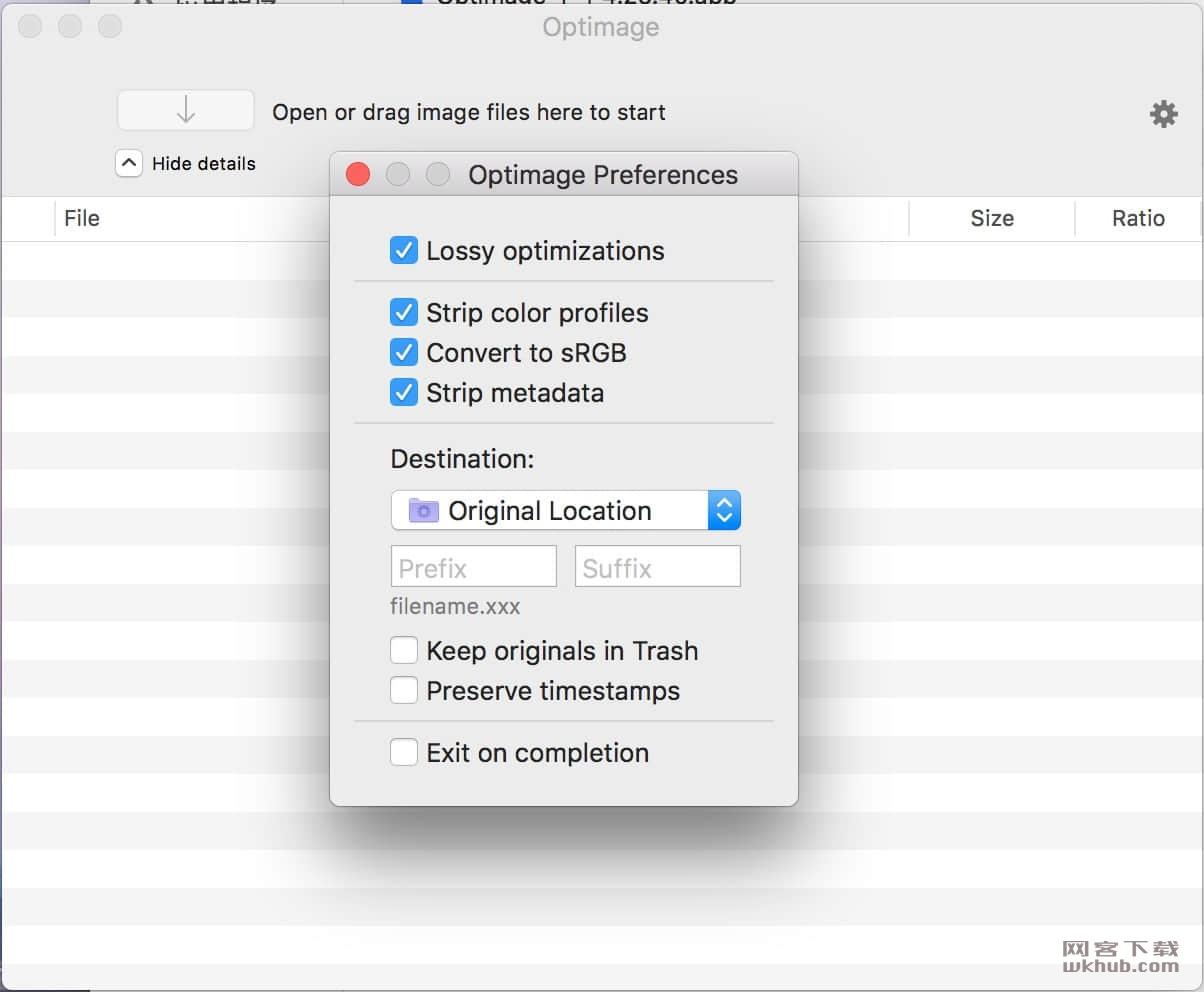 Optimage 2.3.2 图片无损压缩工具