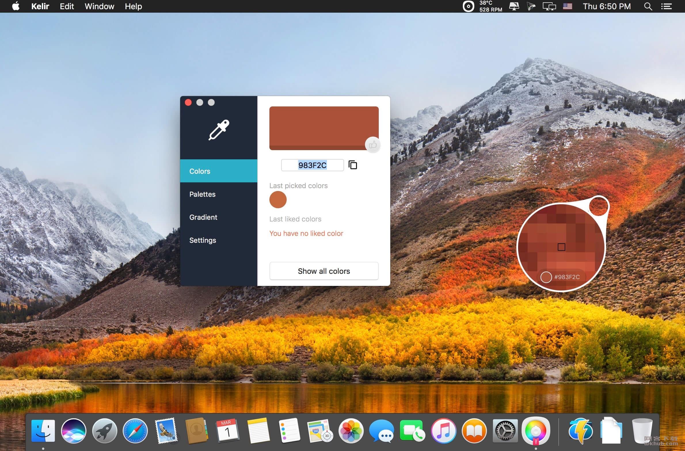 Kelir Pro 1.3 优秀的的屏幕取色工具