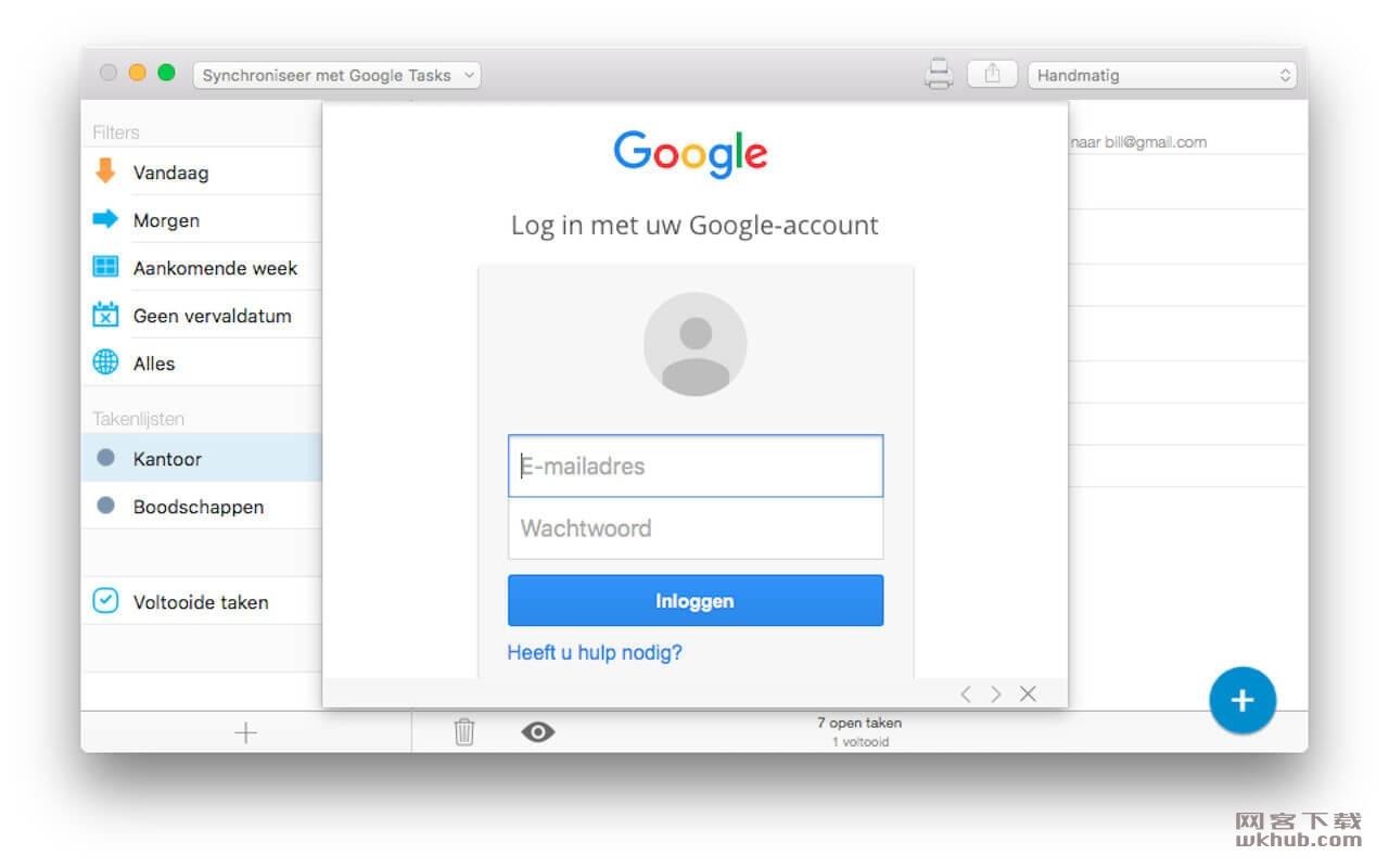 gTasks Pro 1.3.7 Google账户同步任务工具