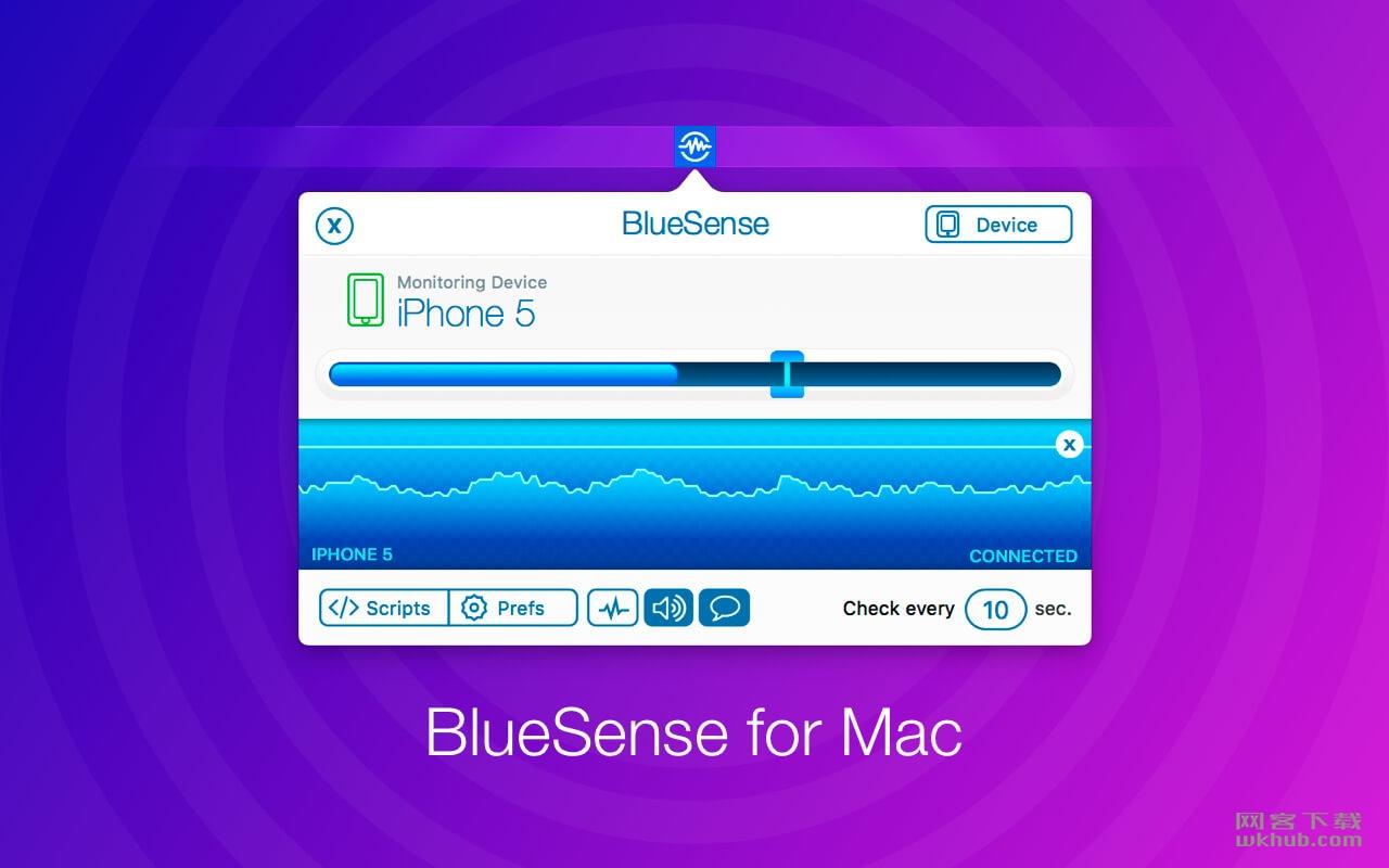 BlueSense 1.3 蓝牙检测控制工具