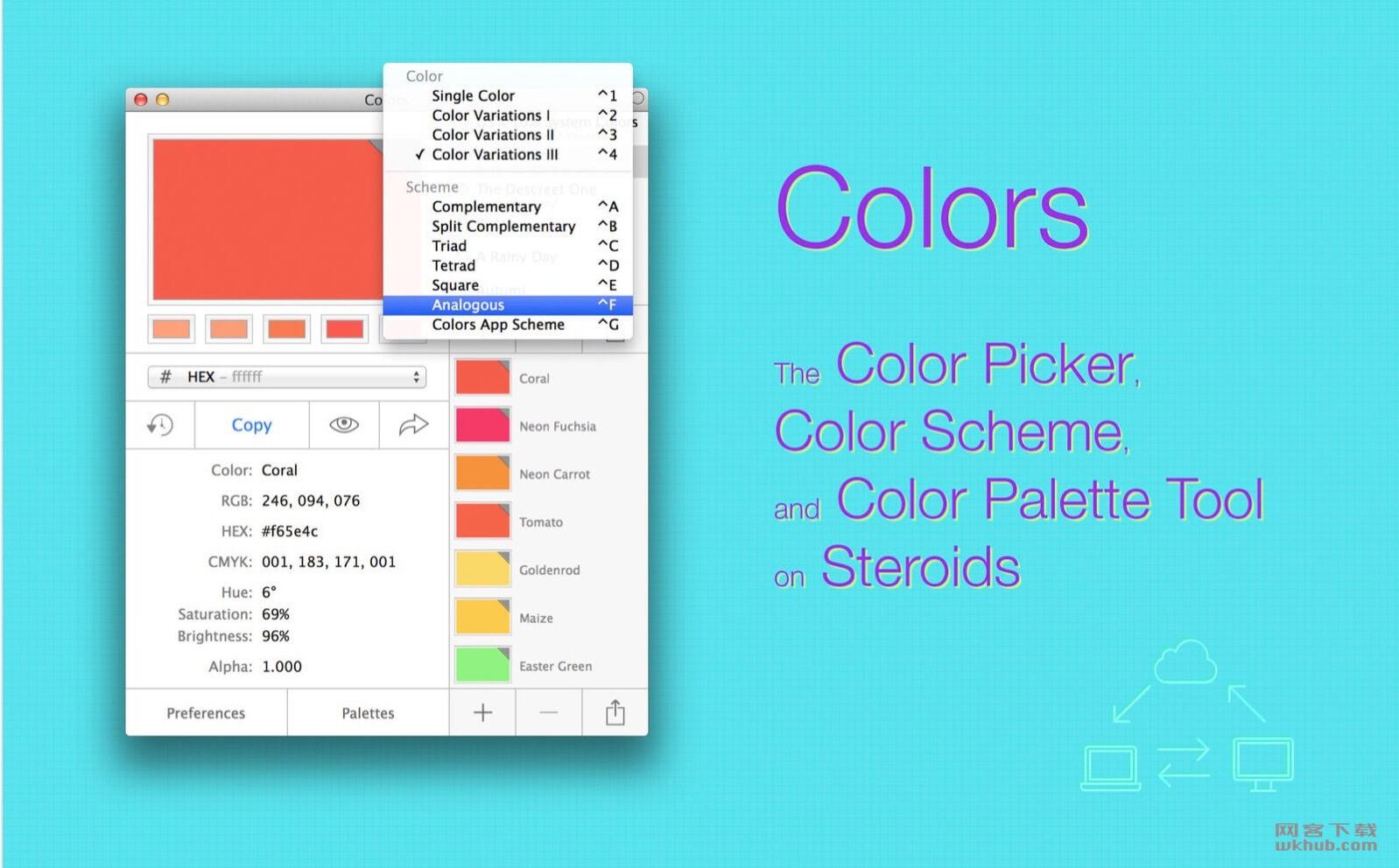 Colors Pro 1.6.2 屏幕取色工具
