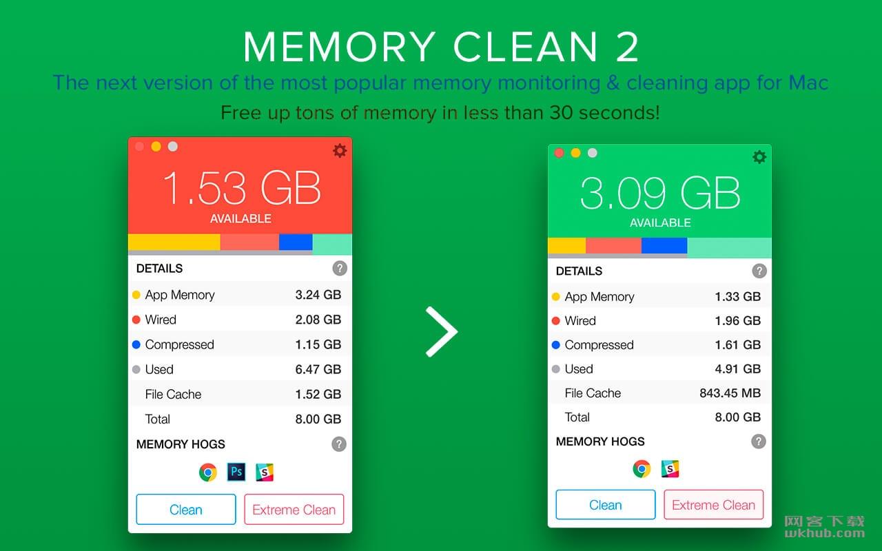 Memory Clean 2 1.8 内存清理工具