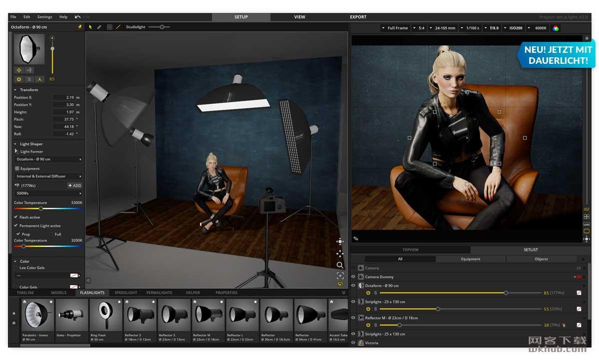 Set A Light 3D Studio 2.00.11 摄影工作室模拟布光软件