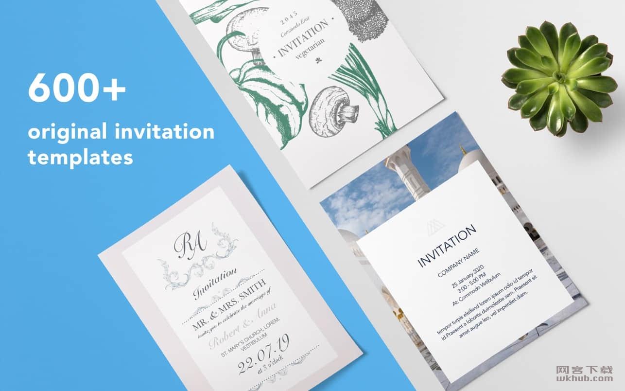 Invitation Templates - DesiGN 2.0.1 邀请函模板
