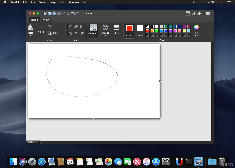 Paint X 4.5.3 优秀的画图工具