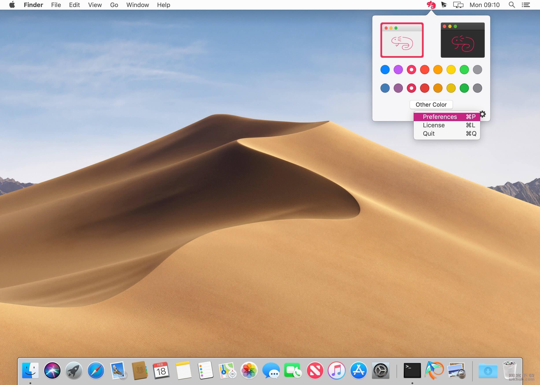 Chameleon 0.9 桌面颜色改变工具