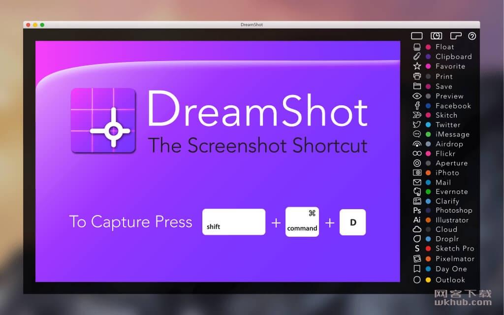 DreamShot 2.0 强大快捷的屏幕截图工具