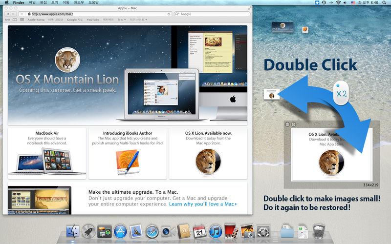 GrabIt 4.920 屏幕截图工具