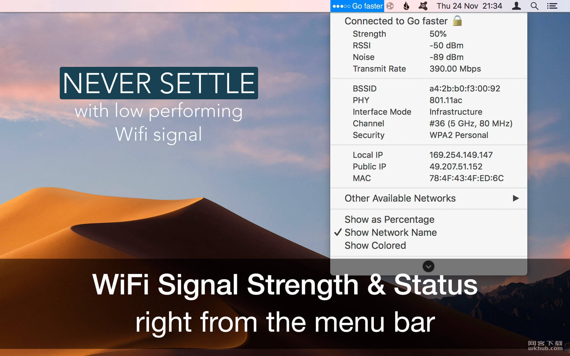 WiFi Signal Strength 1.8 WiFi信号强度检测工具