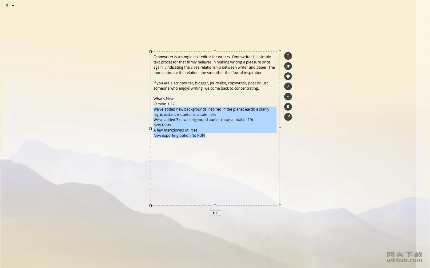 OmmWriter 1.57 简易的文本编辑工具