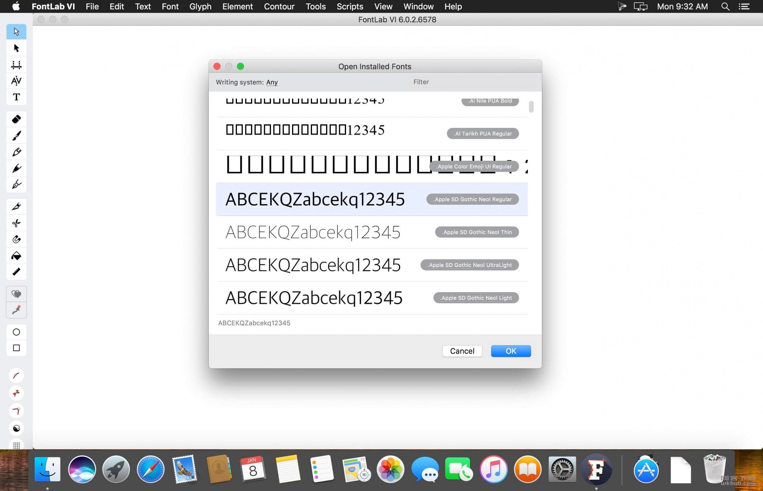 FontLab 7.1.0.7355 Beta 优秀的字体编辑工具