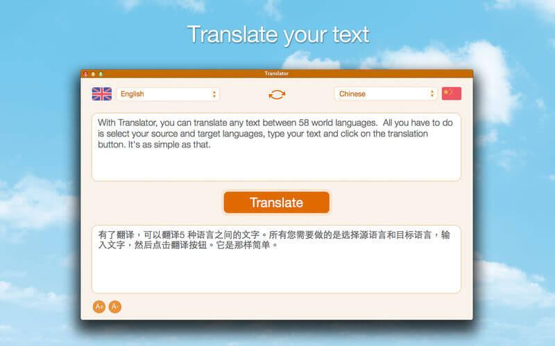 Translator 1.2.1 简易的翻译工具