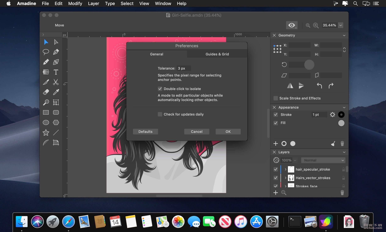 Amadine 1.0.1 矢量绘图工具
