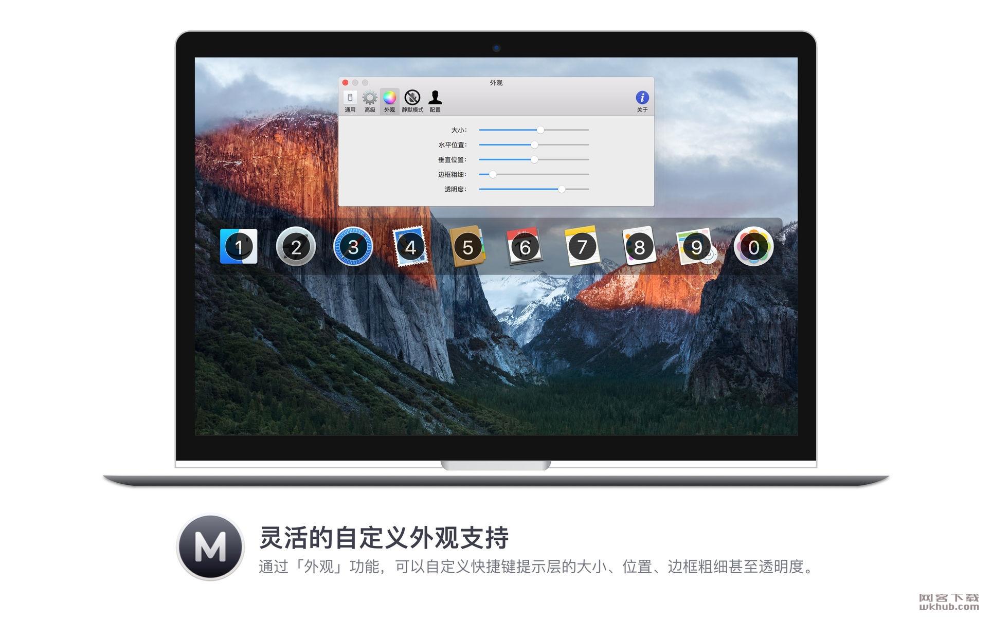 Manico 2.4.9 快速启动及切换工具