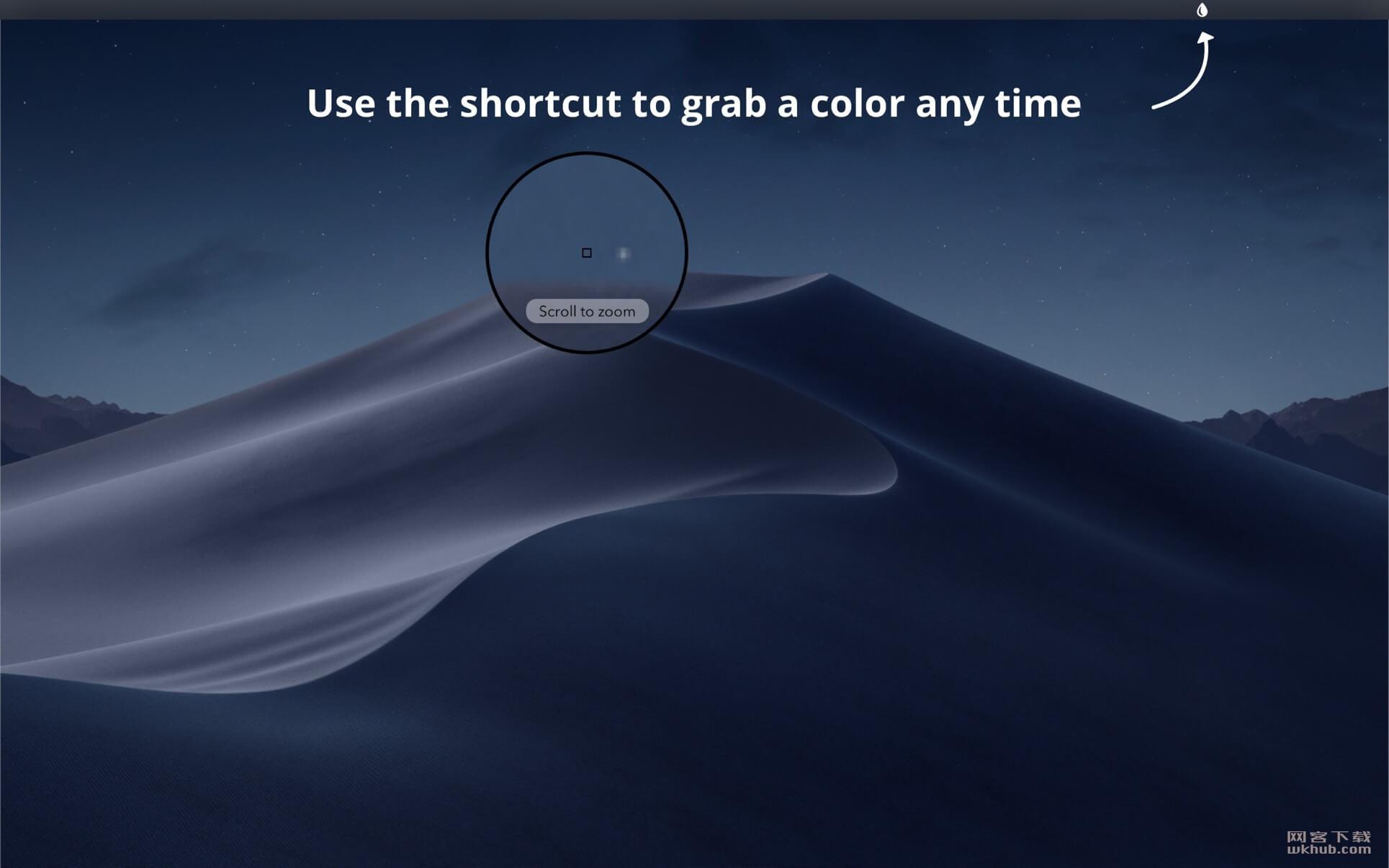 Drop 1.5.2 小巧的屏幕取色工具