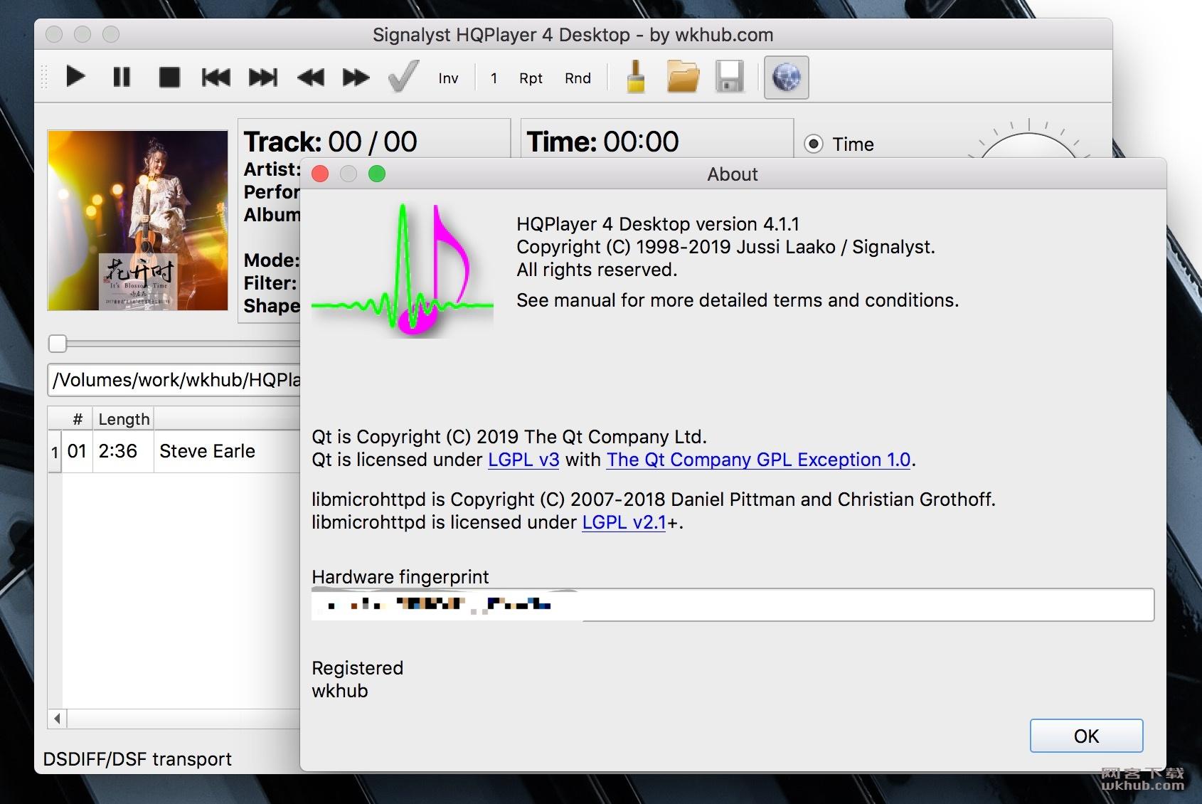 HQPlayer Desktop 4.3.1 高质量的音频播放器(中英文)