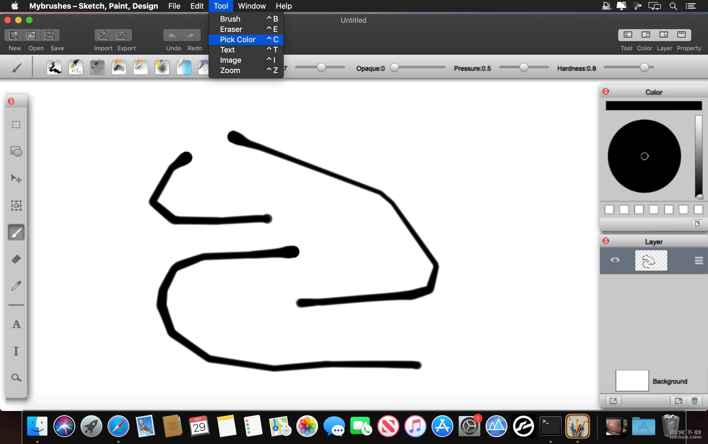 Mybrushes 2.1.6 画图工具