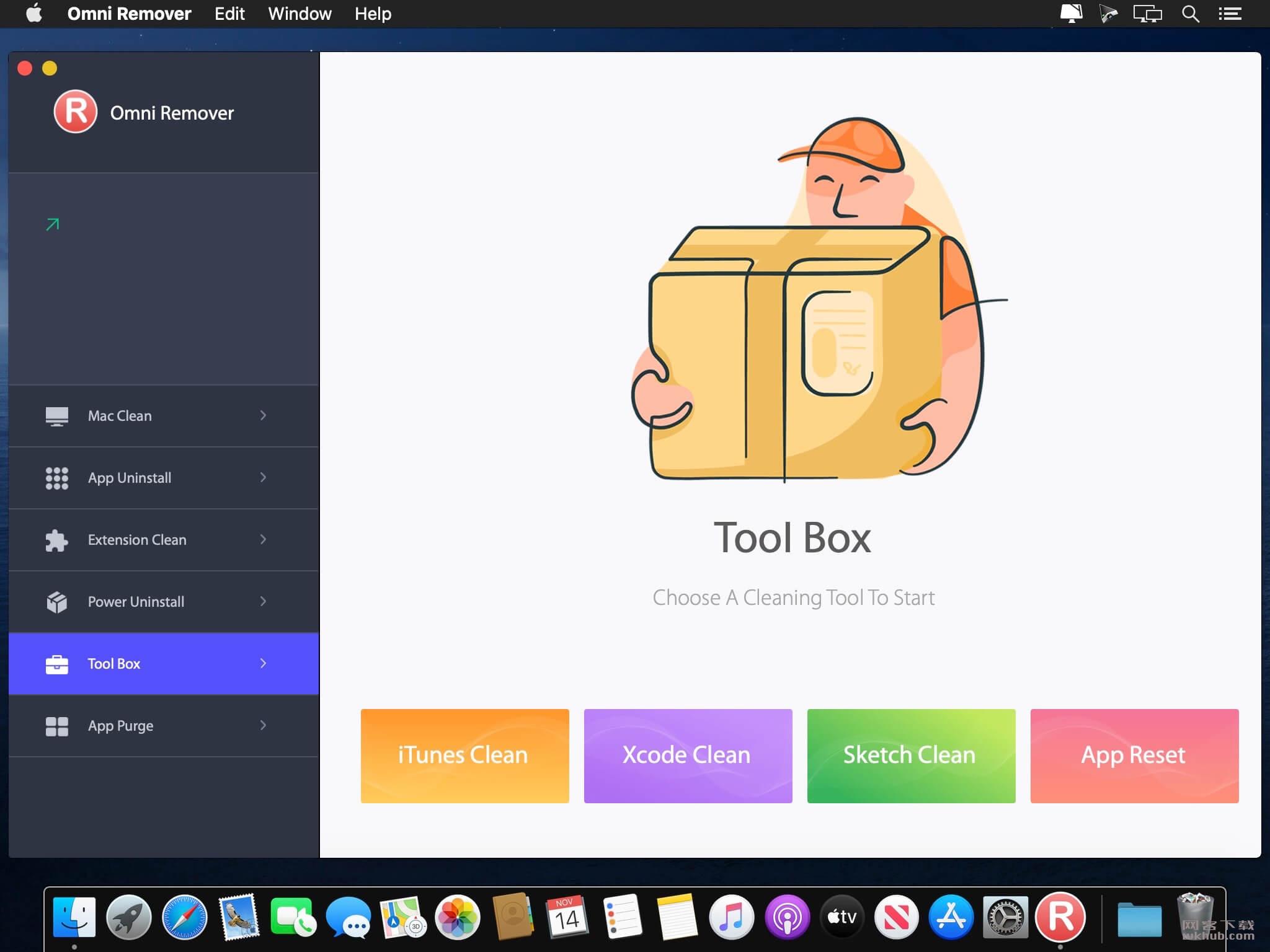 Omni Remover 3.2 应用卸载工具