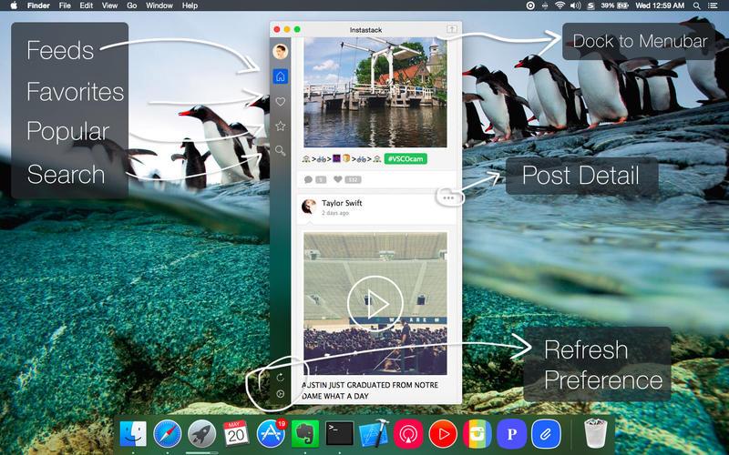 PhotoStack 3.8.1 Instagram桌面客户端
