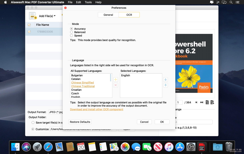 Aiseesoft Mac PDF Converter Ultimate 3.2.80 多功能PDF转换工具