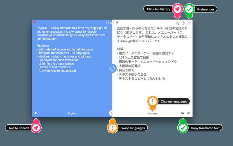 Linguist 1.9 翻译工具