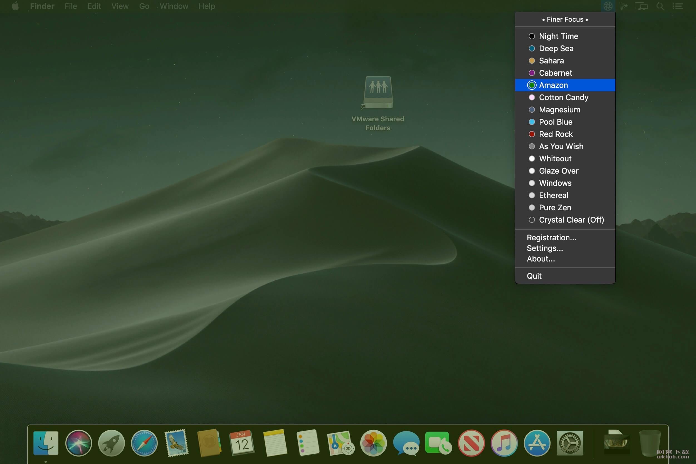 Finer Focus 1.3 桌面防干扰工具