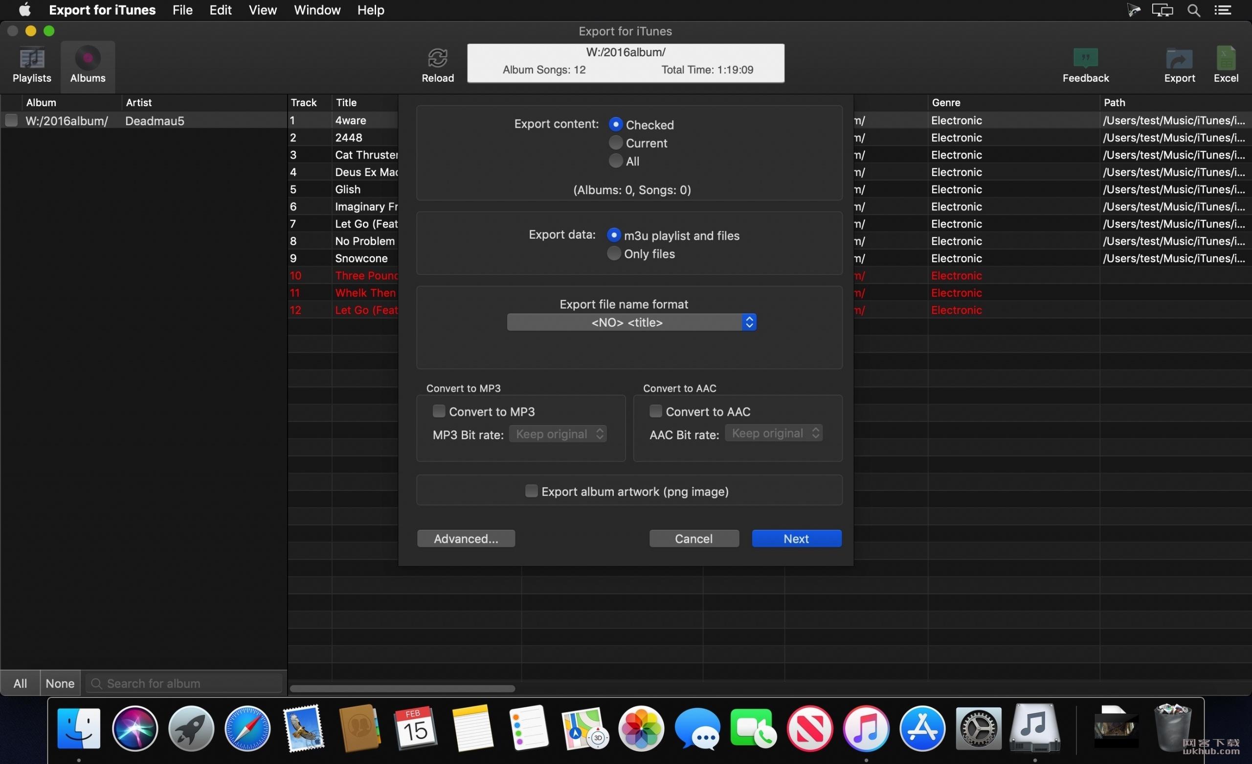 Export for iTunes 2.1 iTunes音乐导出软件