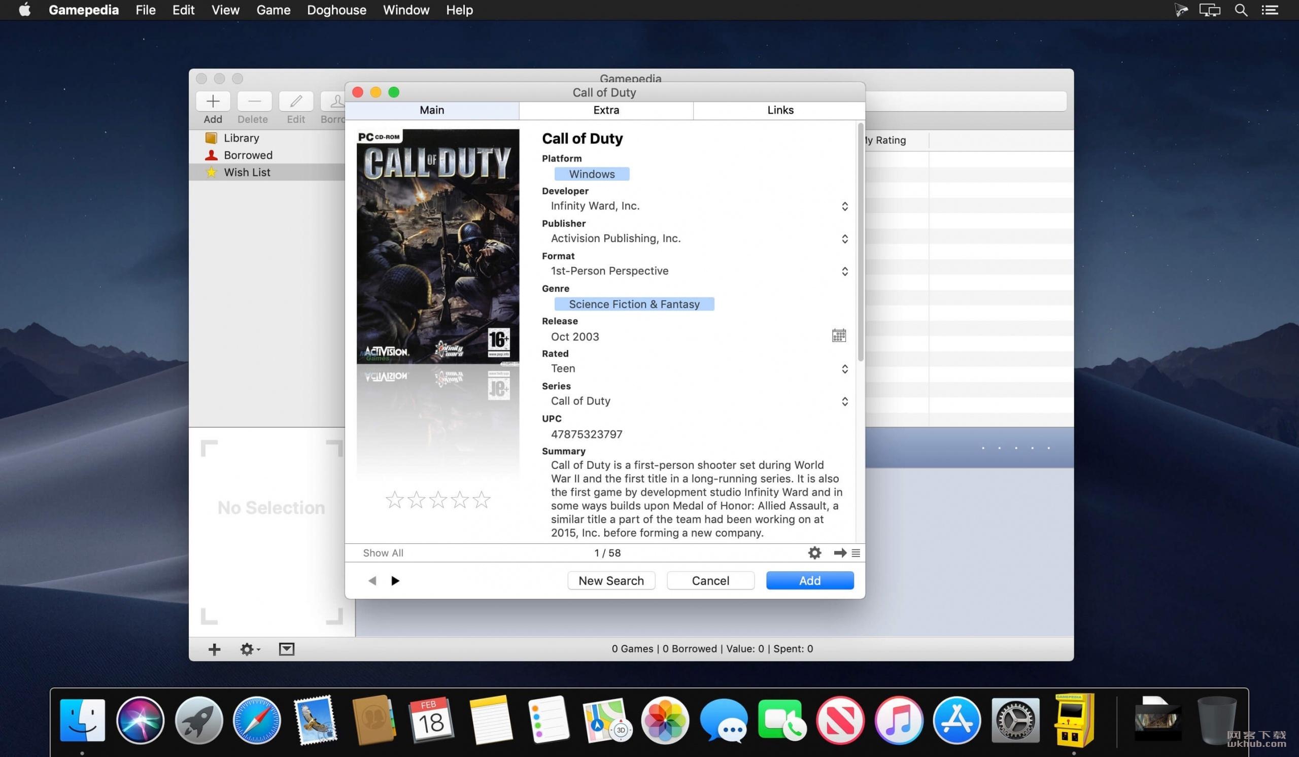 Gamepedia 6.0.1 视频游戏编目软件